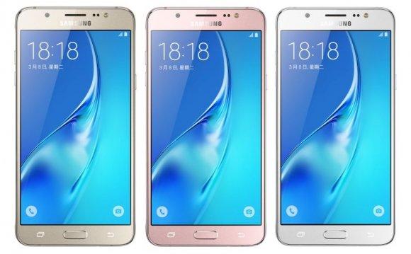 Samsung galaxy j7 2016 trio